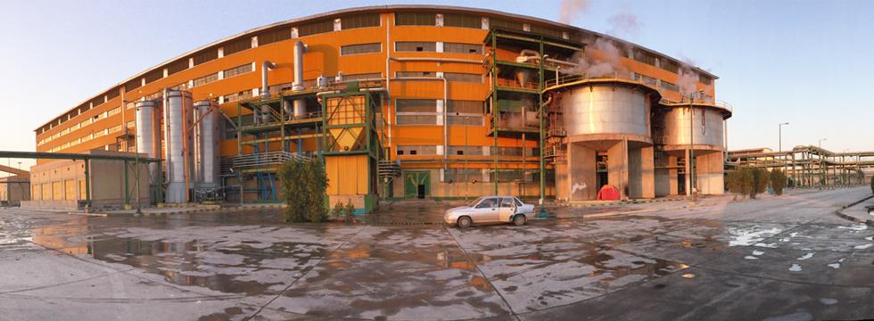 کارخانه شکر