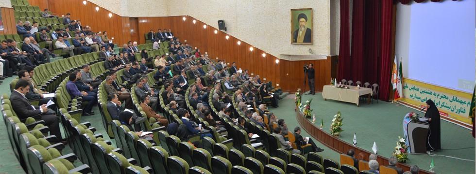 هشتمین همایش ملی فناوران نیشکر ایران  ۲۷ و ۲۸ بهمن ماه ۱۳۹۴