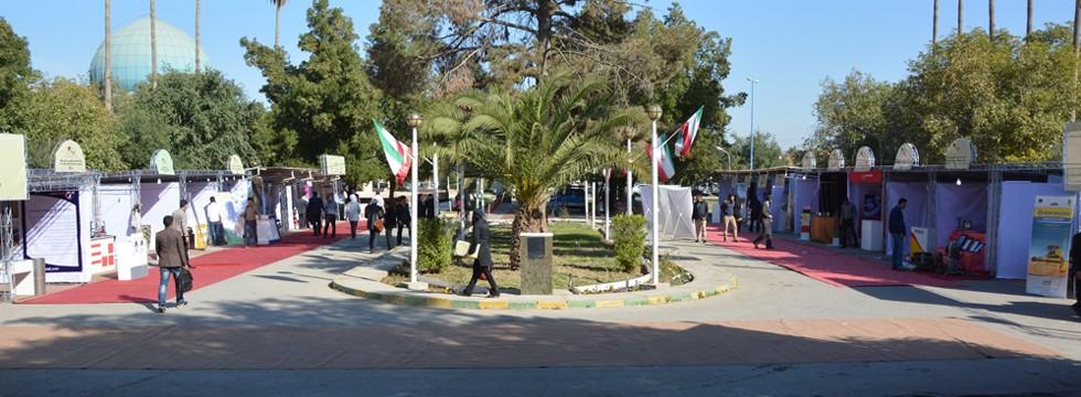چهارمین نمایشگاه تخصصی نیشکر و صنایع وابسته ۲۷ و ۲۸ بهمن ماه ۱۳۹۴